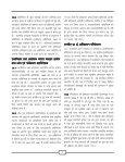rfeyukMq&I - Page 7