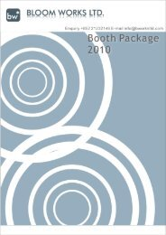 Booth Decoration Package - Bloom Works Ltd.