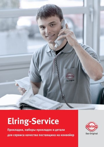 Elring-Service
