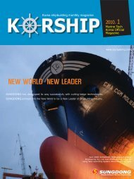 Pursue the future in Green Technology - korship