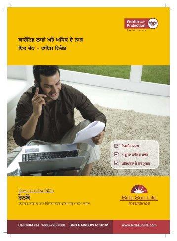 Rainbow Plan Leaflet A4 Punjabi - Birla Sun Life