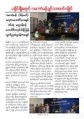 OMCC Bulletin No.7 - Monland Restoration Council - Page 3