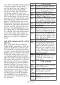OMCC Bulletin No.7 - Monland Restoration Council - Page 6
