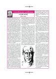 n. - Kerala Sahitya Akademi - Seite 2