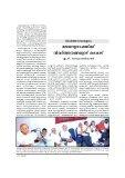 n. - Kerala Sahitya Akademi - Seite 7