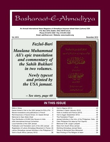 Basharaat-E-Ahmadiyya Newsletter December 2012 - The Lahore ...
