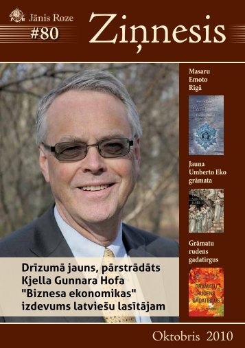 Ziņnesi - Jāņa Rozes grāmatnīca