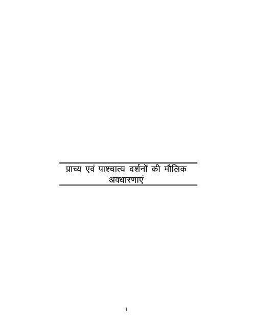 Book pdf iwoz