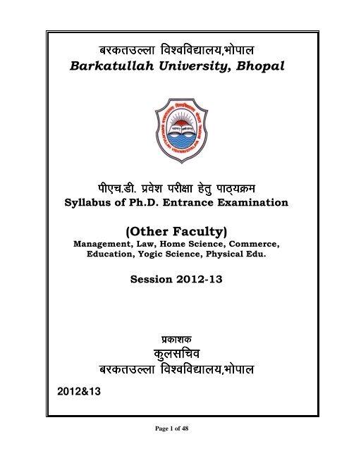 Syllabus of Ph D  Entrance Examination - Barkatullah