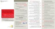 Tipps und Informationen zur Neuen Grippe A/H1N1 - Ennepetal