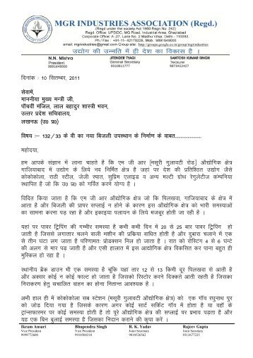 Letter to CM on 10/09/2011 - mgria