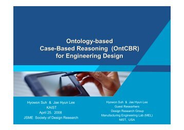 Ontology-based Case-Based Reasoning (OntCBR) for Engineering ...