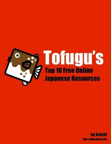 Top 10 Free Online Japanese Resources - Tofugu.com