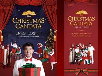 Christmas-Cantata-Present-2013