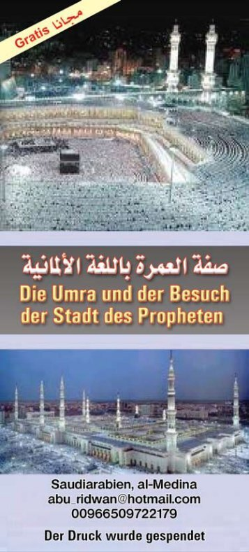Die Umra (Faltblatt) - Way to Allah