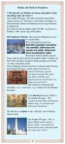 Die Umra (Faltblatt) - Way to Allah - Seite 7