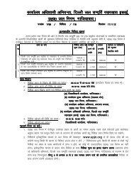 tender 1769 116 17.11.12.pdf