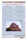 Тема: Реформа школства Број 3 - Гимназија Бања Лука - Page 2