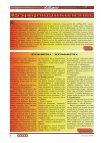 Тема: Реформа школства Број 3 - Гимназија Бања Лука - Page 3