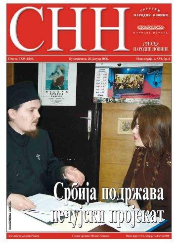 Српске народне новине, Будимпешта 2006/04
