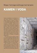 Kamen i voda – kraški izvori u Rašanjskom polju - Dragodid - Page 4
