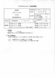 78K0 Cコンパイラ CC78K0 使用制限事項の件