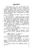 mfkb vfbyw mfkbf - Sana - Page 3