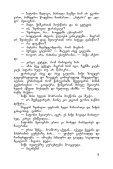 mfkb vfbyw mfkbf - Sana - Page 5