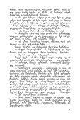 mfkb vfbyw mfkbf - Sana - Page 7