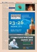 DT2 2011.qxd - Consilium Medicum - Page 3