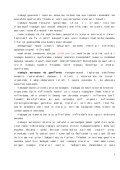 soflis meurneobis safuZvlebi I nawili - Page 4