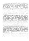 soflis meurneobis safuZvlebi I nawili - Page 7