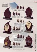 Trofea i dyplomy drewniane - Wojski - Page 3