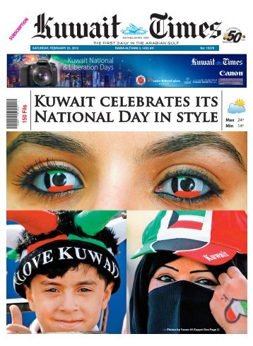 Download - Kuwait Times