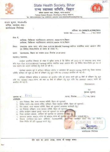 BEmOC training - State Health Society, Bihar