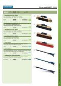 Besen | Bürsten | Haushaltswaren Brooms | Brushes ... - Noelle Group - Seite 6