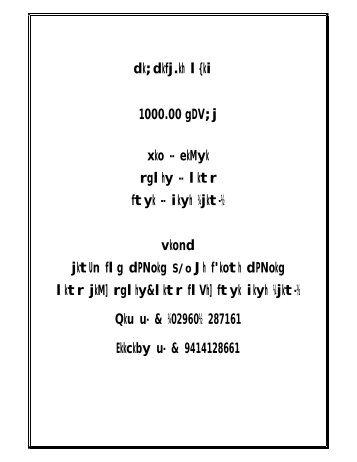 dk;Zdkfj.kh la{ksi 1000.00 gSD Vs; j xkao -- ekaM yk rglhy -- lkst r ftyk ...