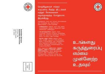 Tamil (PDF file) - Australian Red Cross
