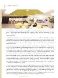 About HKBU-SCE - 香港浸會大學持續教育學院- Hong Kong Baptist ...