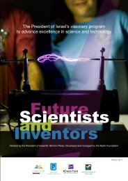 Future Scientits and Inventors - Rashi Foundation