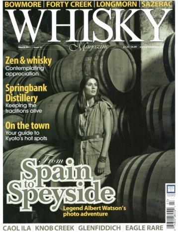 Zen whisky - Tuthilltown Spirits