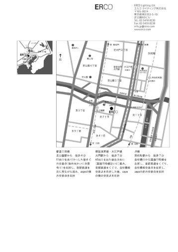 ERCO Lighting Ltd. Tel.: 03 5418 8230 Fax: 03 5418 8238 info.jp ...