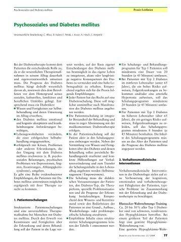 book борисов мусатов
