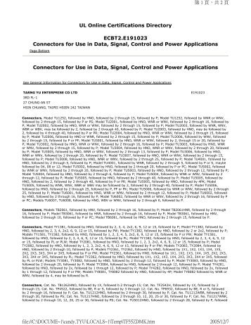 UL Online Certifications Directory Medical Equipment ... - Interpower