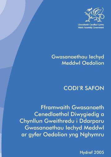 Fframwaith Gwasanaeth Cenedlaethol Diwygiedig a - Health in Wales