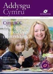 22 Haf 2010 - Cyngor Addysgu Cyffredinol Cymru