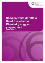 Rhaglen waith ddrafft yr Uned Diwydiannau ... - Consumer Focus