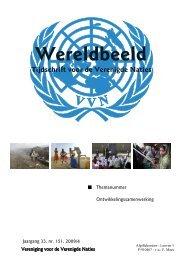 editie 2009/4: themanummer ontwikkelingssamenwerking