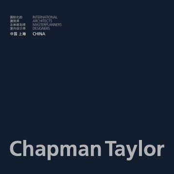 上海 - Chapman Taylor