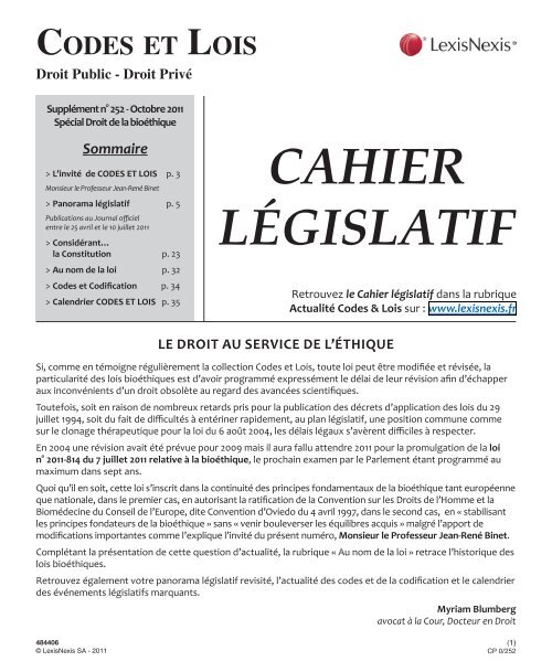 Cahier_Legislatif_n_252